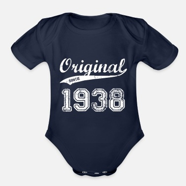 1938 1938 - Organic Short-Sleeved Baby Bodysuit