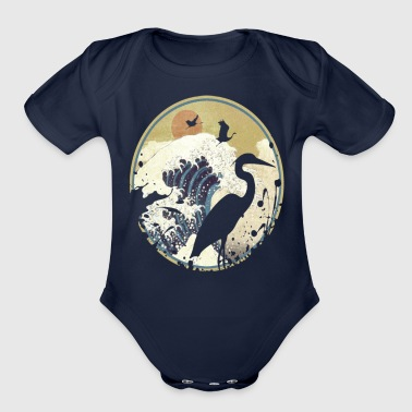 Morning Waves - Organic Short Sleeve Baby Bodysuit