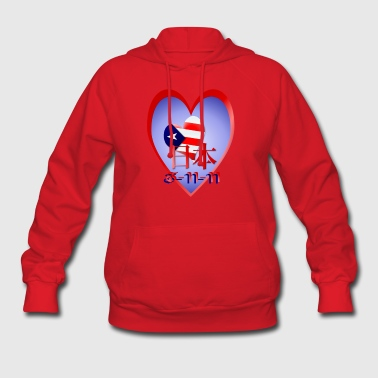 American Love and Support For Japan (date) - Women's Hoodie