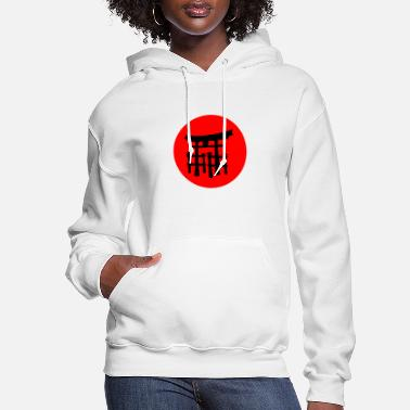 Japanese Gates Japanese Asian Gate Japan - Women's Hoodie