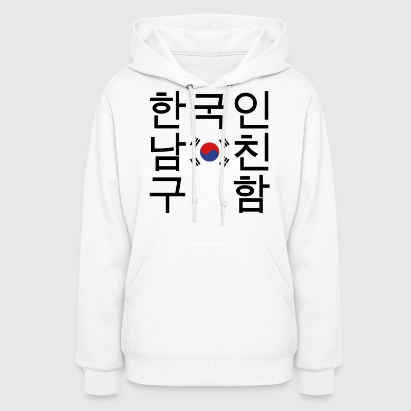 Looking for a Korean Boyfriend 한국인남친구함 - Women's Hoodie