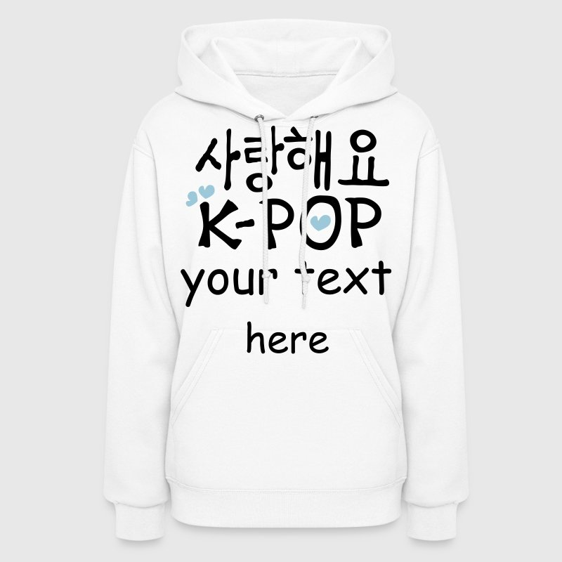 love_kpop_in_korean_txt_vector art - Women's Hoodie