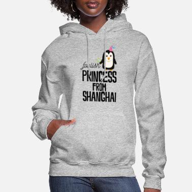 Travel foolish Princess from Shanghai - Women's Hoodie