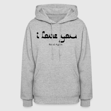 Arabic Text Illusion - Women's Hoodie