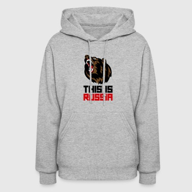 This is Russia - Women's Hoodie