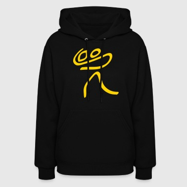 Olympic Rugby - Women's Hoodie