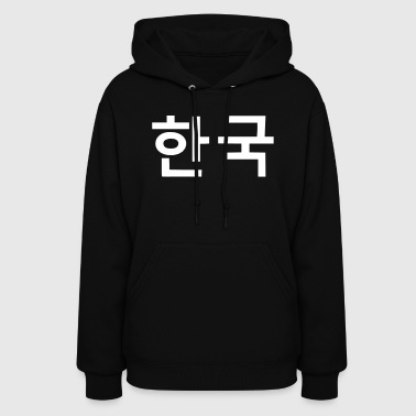 Korean ۞»♥Vector-HanGook: South Korea in Korean♥«۞ - Women's Hoodie