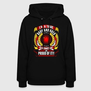 Born And Bred Chinese - Women's Hoodie