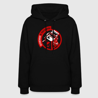 Department of Propaganda - Women's Hoodie