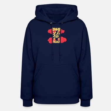 Chinese Zodiac Chinese Zodiacs gift for Chinese - Women's Hoodie