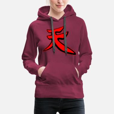 Artery Become akuma art - Women's Premium Hoodie