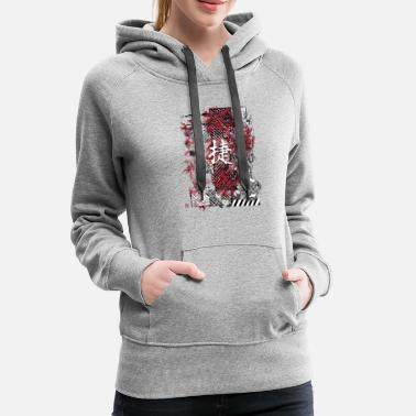 Cherry Blossom Cherry Blossoms - Women's Premium Hoodie