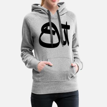 Outing out - Women's Premium Hoodie