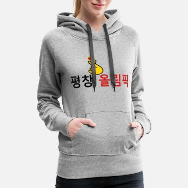 South Korea ​✌☮️​Pyeongchang Olympic with a Finger Heart☮️​✌  - Women's Premium Hoodie