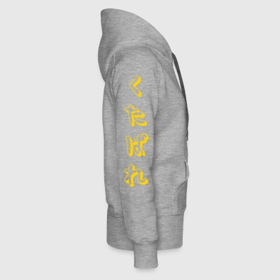 The Fuck You Collection: Japanese Edition - Women's Premium Hoodie