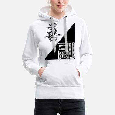 China Virtue Vice Kanji - Women's Premium Hoodie