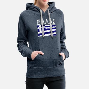 Greece Greek Flag Ellas - Women's Premium Hoodie