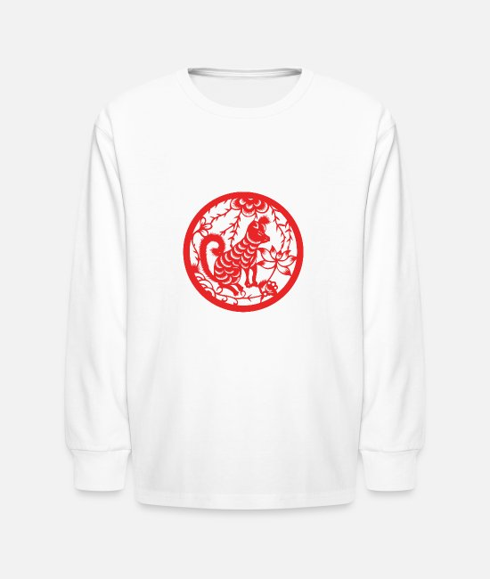 New Long-Sleeved Shirts - Chinese New Years - Zodiac - Year of the Dog - Kids' Longsleeve Shirt white