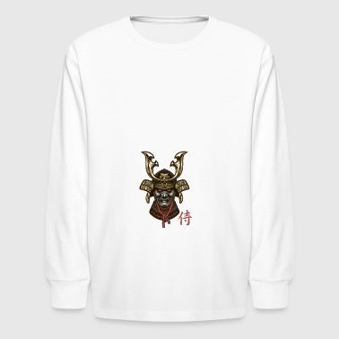 Samurai Mask samurai mask - Kids' Long Sleeve T-Shirt