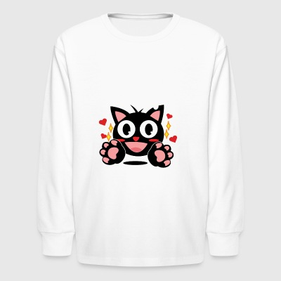 chitam hug - Kids' Long Sleeve T-Shirt