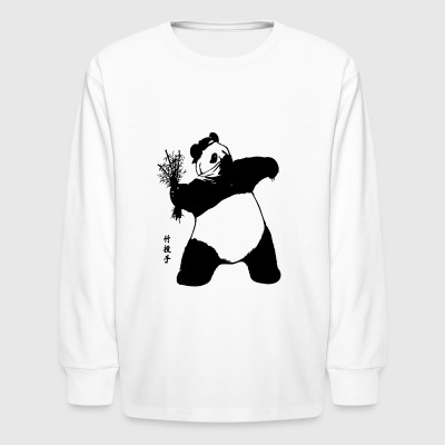 Bamboo Thrower - Kids' Long Sleeve T-Shirt