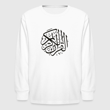 Quran - Kids' Long Sleeve T-Shirt