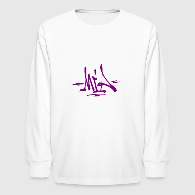 Mia - Kids' Long Sleeve T-Shirt