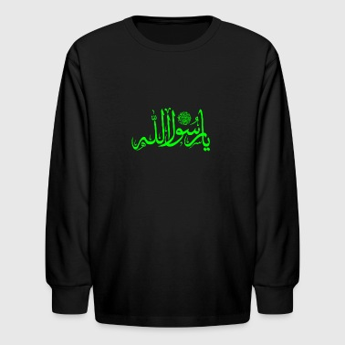 Ali يا رسول الله - Kids' Long Sleeve T-Shirt