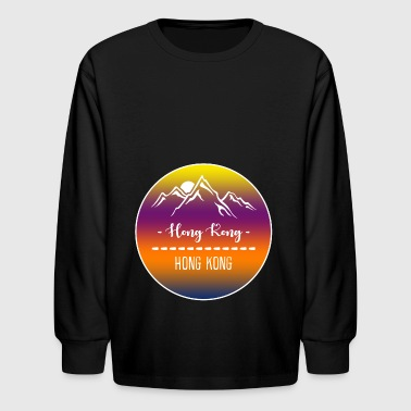 Hong Kong Hong Kong - Kids' Long Sleeve T-Shirt