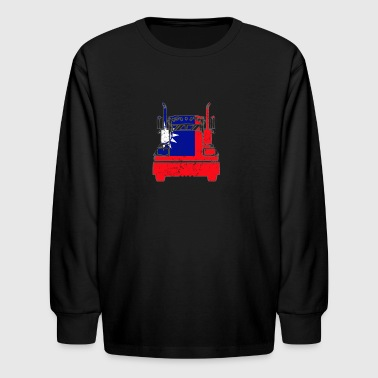 Taiwanese Trucker Shirt Taiwan Flag Truckers T Shirts - Kids' Long Sleeve T-Shirt
