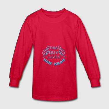 This Guy Loves Hanukkah - Kids' Long Sleeve T-Shirt