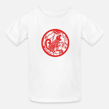 Chinese New Year Chinese New Years - Zodiac - Year of the Dog - Kids' T-Shirt