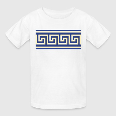 Greek Key - Kids' T-Shirt