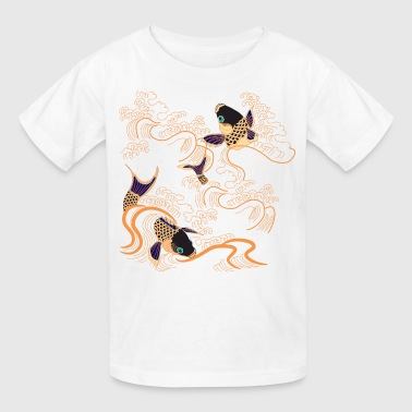Koi Fish - Japan - Japanese - Tattoo - Art - Kids' T-Shirt