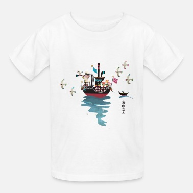Inspiring Kids Sea Lover Retro Japanese illustration - Kids' T-Shirt