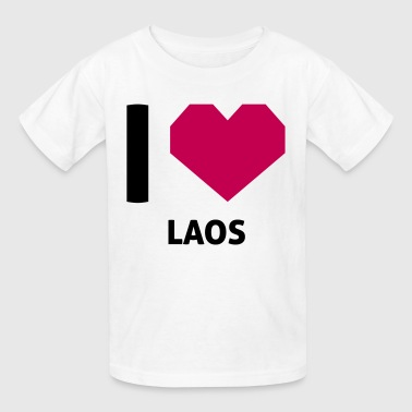 I Love Laos - Kids' T-Shirt