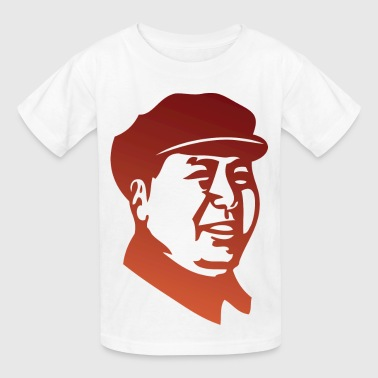 Mao (dd)++ - Kids' T-Shirt