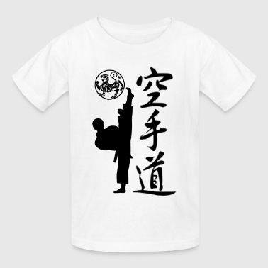 Shop Karate T Shirts Online Spreadshirt