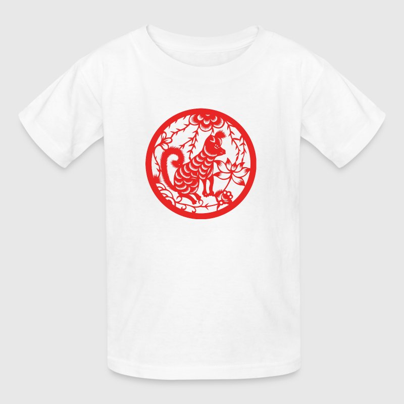 Chinese New Years - Zodiac - Year of the Dog - Kids' T-Shirt