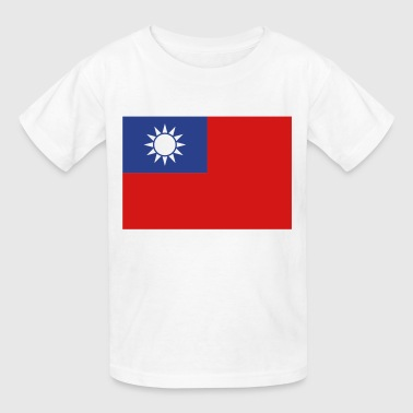 Flag Taiwan (3c)++ - Kids' T-Shirt