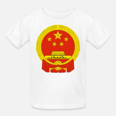 Peoples Republic Of China People's Republic of China Emblem - Kids' T-Shirt