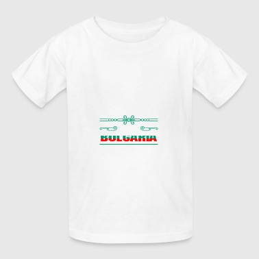 I May Be Wrong Im From Bulgaria - Kids' T-Shirt