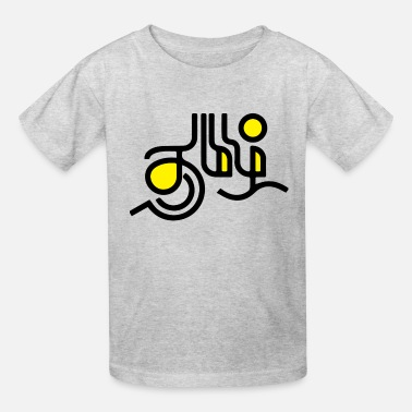 Tamil text logo - Kids' T-Shirt