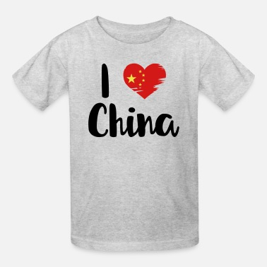 China I love China - Kids' T-Shirt