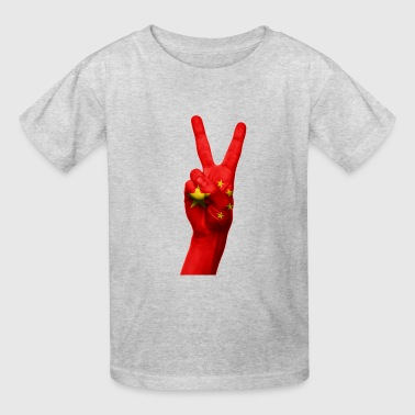 china - Kids' T-Shirt