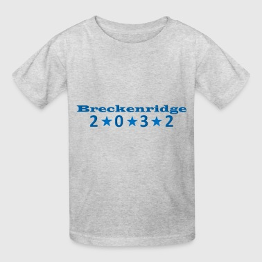 White 2032 - Kids' T-Shirt