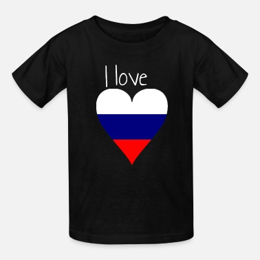 My Favorite Country I love Russia, Gift idea, Russian Flag - Kids' T-Shirt