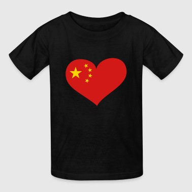China Heart; Love China - Kids' T-Shirt
