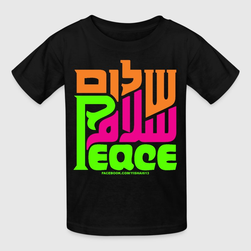 Shalom Salaam Peace - Kids' T-Shirt