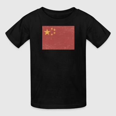 Scuffed Chinese Flag Gift Idea - Kids' T-Shirt
